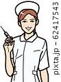 注射器を持つ看護師 62417543