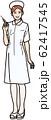 注射器を持つ看護師 62417545