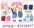 【入学おめでとう】女の子 男の子 学用品 ランドセル 62418457