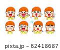 イラスト素材 女性 アイコン 表情 ポーズ かわいい キャラクター 62418687