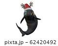 3d rendering a cute young dugong wearing a 62420492