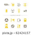 ELECTRICITY ICON SET 62424157