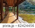 京都・青蓮院 華頂殿から庭園の眺め 62424456