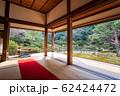 京都・青蓮院 華頂殿から庭園の眺め 62424472