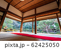 京都・青蓮院 華頂殿から庭園の眺め 62425050