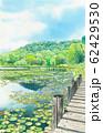 水彩画 志賀高原一沼 62429530