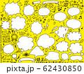 ペン画のいろいろな吹き出し・アイコンセット 62430850