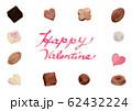 バレンタインデー チョコレートフレーム 62432224