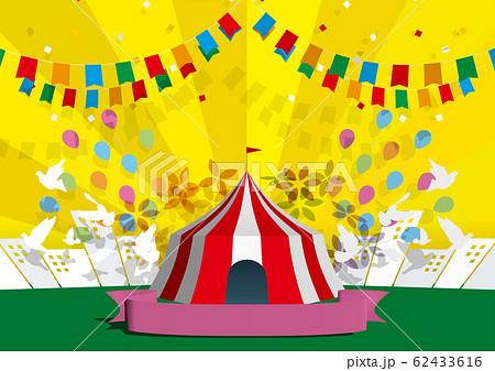 ベクターイラスト テント フラッグ フェア イベント フェスティバル イメージ 62433616