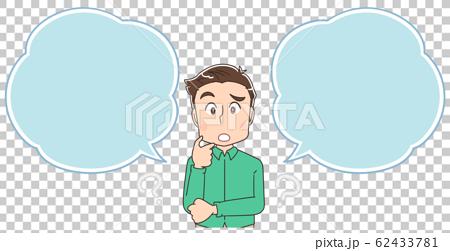 男父親叔叔漫畫動漫插圖便衣休閒 62433781