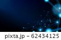 インターネットコミュニケーション 62434125
