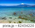 《静岡県》富士山と駿河湾・伊豆半島より 62434220