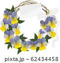 ビオラ リース メッセージカード 62434458