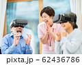 レクリエーション VR 仮想現実 介護イメージ シニア デイケア 介護福祉士 老人ホーム 62436786