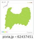 富山県の地図・Toyama(市町村・区分け) 62437451