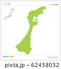 石川県の地図・Ishikawa(市町村・区分け) 62438032