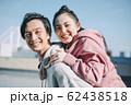 仲良しのカップル 62438518