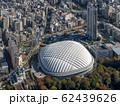 東京ドームシティ 62439626