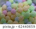 カラフルコンフェイト(金平糖) 62440659