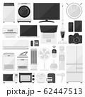 電化製品、家電のイラストセット 62447513