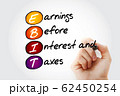 EBIT - Earnings Before Interest and Taxes acronym 62450254