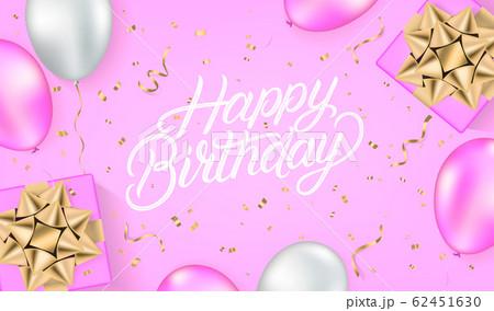 Happy Birthday festive background 62451630