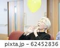 介護 レクリエーション 風船 62452836