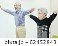介護 シニア 運動療法 62452843