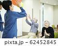 介護 シニア 運動療法 62452845