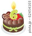 お誕生日ケーキと数字の蝋燭_チョコ_6歳 62454103