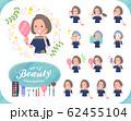 flat type Navy blue dress women_beauty 62455104
