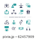 BUSINESS CONSULTING ICON SET 62457909