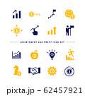 ACHIEVEMENT AND PROFIT ICON SET 62457921