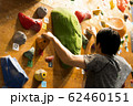 ボルダリング(若い男性、トレーニング、クライミング 62460151