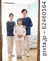 シニア女性と介護スタッフ 62460564