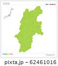 長野県の地図・Nagano(市町村・区分け) 62461016