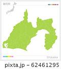 静岡県の地図・Shizuoka(市町村・区分け) 62461295