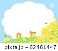 菜の花19 62461447