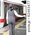 1編成しかいないレアな電車と女性車掌さん 62463477