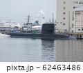 係留中の潜水艦 62463486