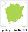 岡山県の地図・Okayama(市町村・区分け) 62463871
