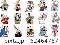 スポーツと趣味 62464787