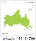 山口県の地図・Yamaguchi(市町村・区分け) 62464799