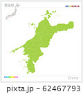 愛媛県の地図・Ehime(市町村・区分け) 62467793