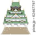 大阪城イメージ 観光地イラストアイコン 62467797
