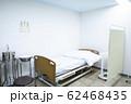 人物なし 医務室 62468435