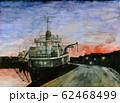 水彩画 アルゼンチンの船着き場 62468499