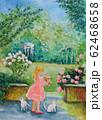 水彩画 風景画 花園 62468658