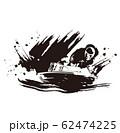 ボートレース 62474225