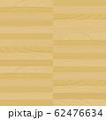 木のテクスチャー(フローリング・ナチュラル) 62476634